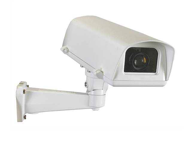 Ceiling Mount Bracket for HD IP Camera Housing Systems